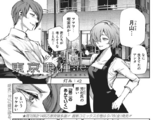 Re: Chapter 42