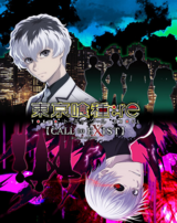 Tokyo Ghoul:re【CALL to EXIST】