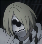 Hoguros Maske im Anime