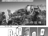 Re: Chapter 88