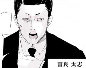 Adult Taishi Fura in Jack manga