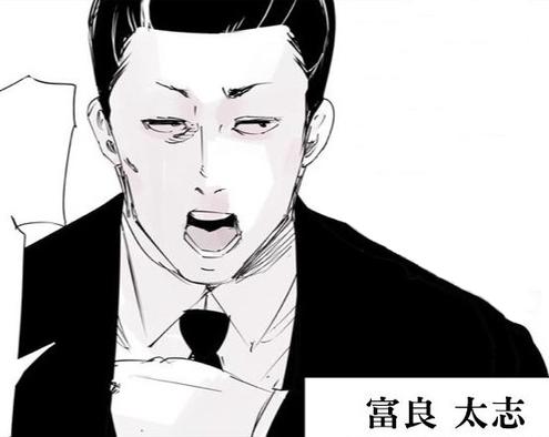 File:Adult Taishi Fura in Jack manga.png