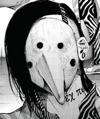 Uta re Masks