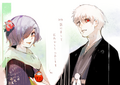 Kaneki Touka New Years 2016.png