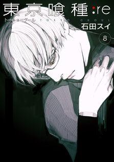 Re Vol 8