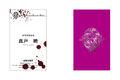 Akira Mado business card.jpg