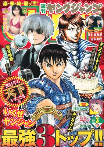 File:Young Jump 2014-03.jpg