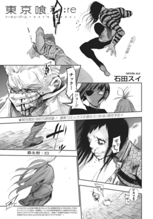 Re Chapter 063
