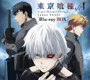 Season two Blu-ray BOX