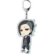 Uta's keychain