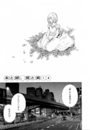 Re Chapter 004