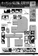 Zeum Hall Blueprint 2