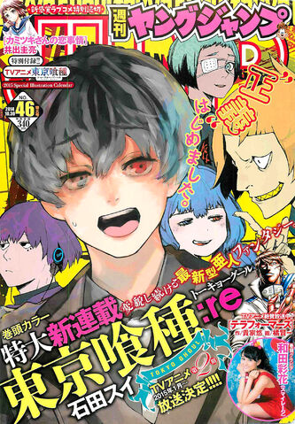 File:Young Jump 2014-46.jpg