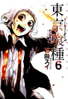 Volume 06