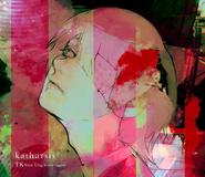 Katharsis Cover Illustration by Ishida Sui