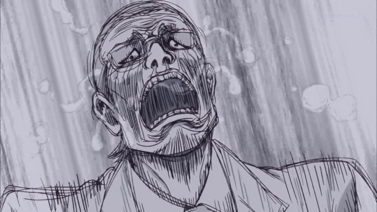 Matsuri Washuu Tokyo Ghoul Wiki Fandom