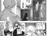 Re: Chapter 49
