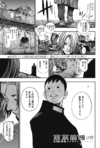 Re Chapter 142