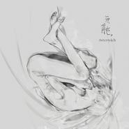 CD Munou 02