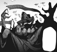 Kaneki mangia kakuja Gufo