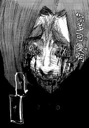 Kanae torturato