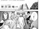 Re: Chapter 162