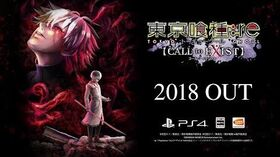 PS4「東京喰種:re【CALL to EXIST】」ティザーPV公開!