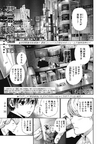 Re Chapter 036