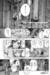 Re Chapter 171
