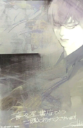 Bonus illustration of re Vol 15 from Kikuya bookstore