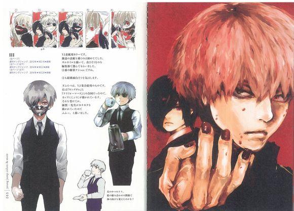 tokyo ghoul illustrations zakki pdf