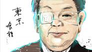 Ishida's illustration of Yoshihiko Noda