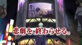 「東京喰種 JAIL」TVCM