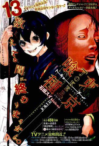 File:Gaiden Joker.jpg
