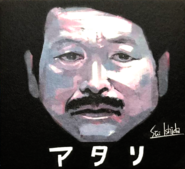 Illustration of Dankan as Hisashi Ogura