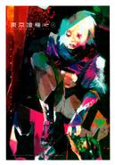 Takizawa vol 3 copertina interna