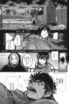 Re Chapter 170