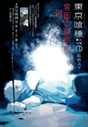 Re Chapter 135