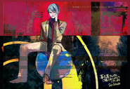 Bonus illustration of Tsukiyama for re vol 10