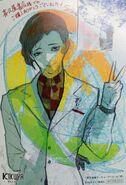 Bonus illustration of re Vol 7 from Kikuya bookstore