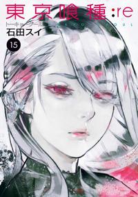 Re Vol 15