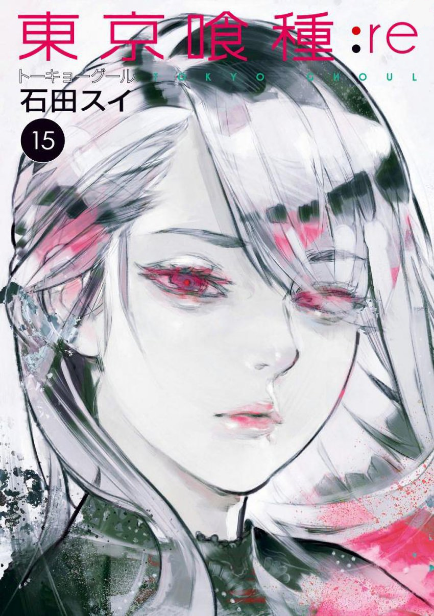 Tokyo Ghoul: re - Chap 086: Cầu vồng trắng