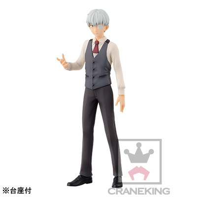 Category Merchandise Tokyo Ghoul Wiki Fandom Powered
