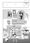 Zeum Hall Blueprint