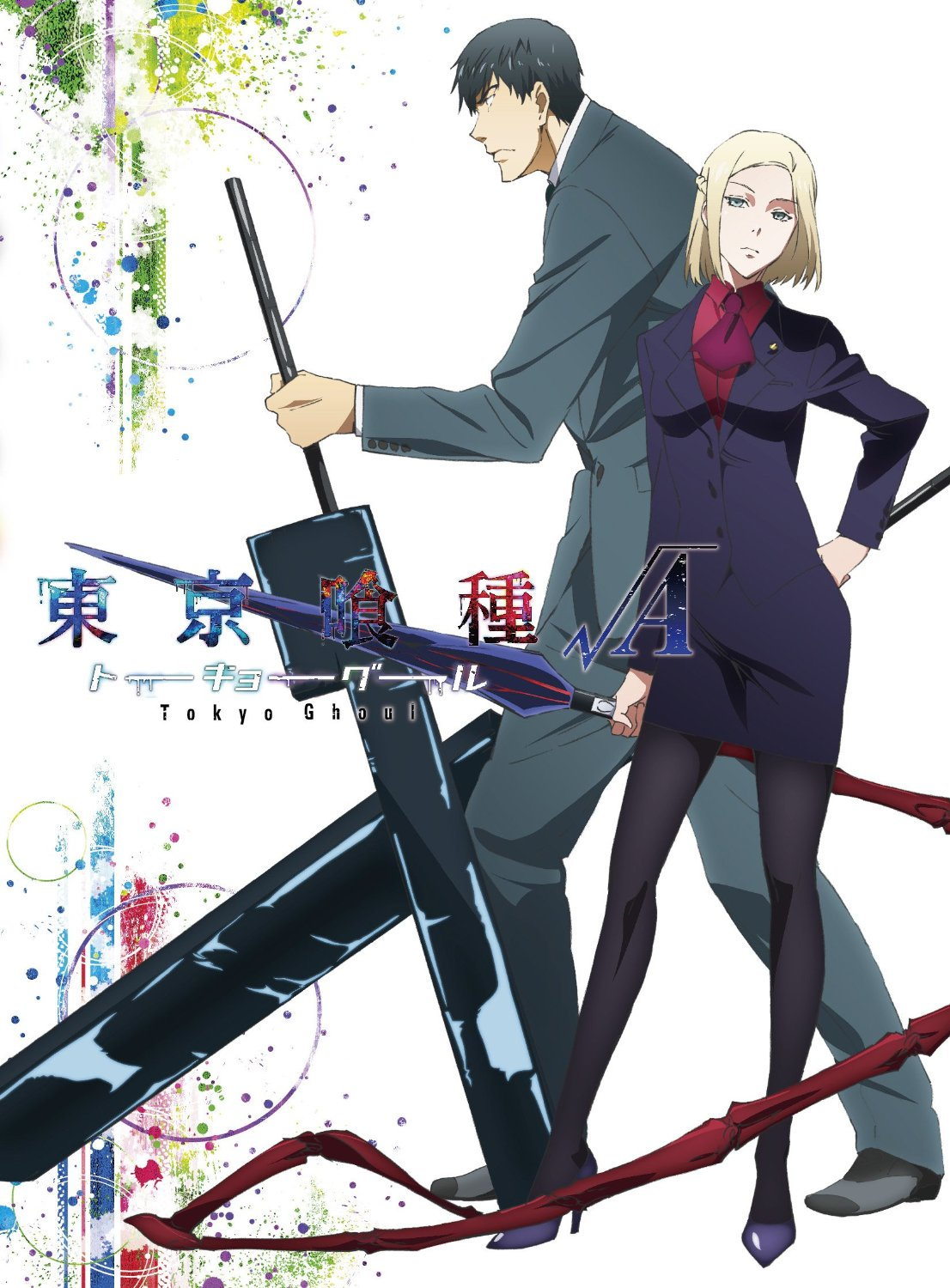 Tokyo Ghoul Root A Ep 4 Discussion