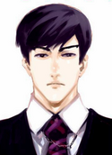 Amon Profil