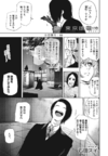 Re Chapter 066
