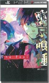 Tokyo Ghoul: The Fool