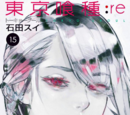 Tokyo Ghoul:RE Tome 15