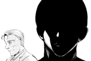Furuta bodyguard